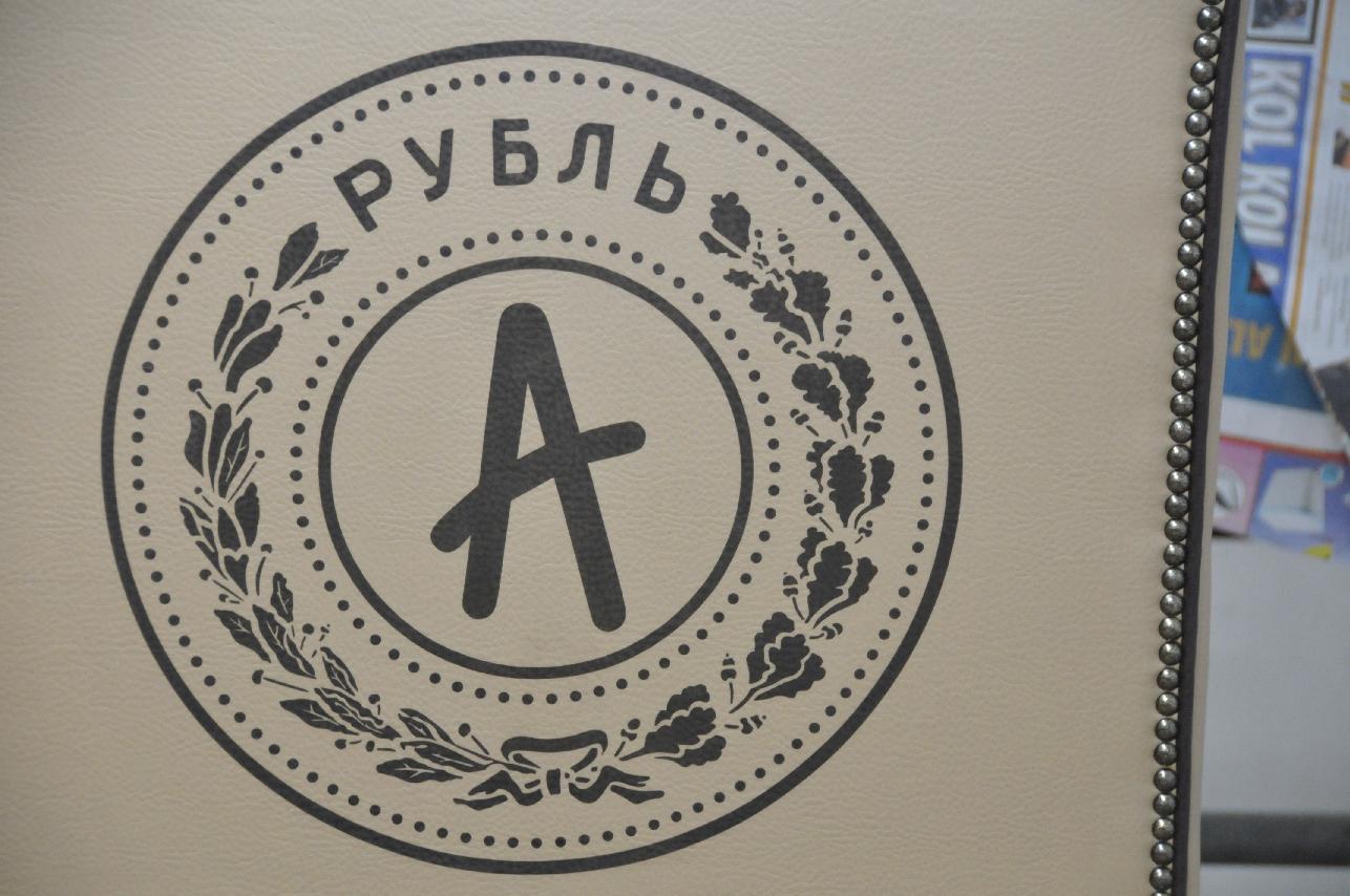 RUSSIA ART HOTEL